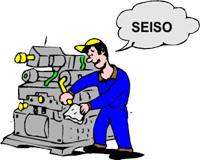 پاکیزه سازی Seiso