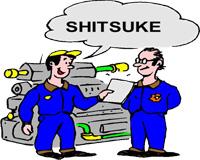 انضباط Shitsuke
