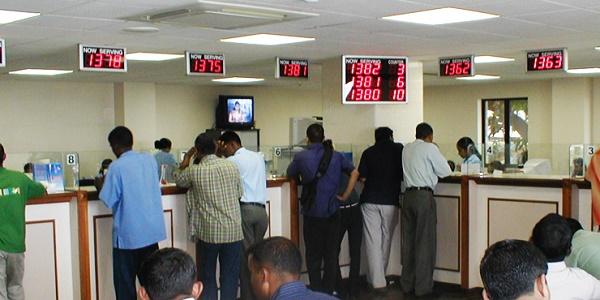 سیستم صف در بانک