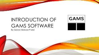 نرم افزار گمز GAMS